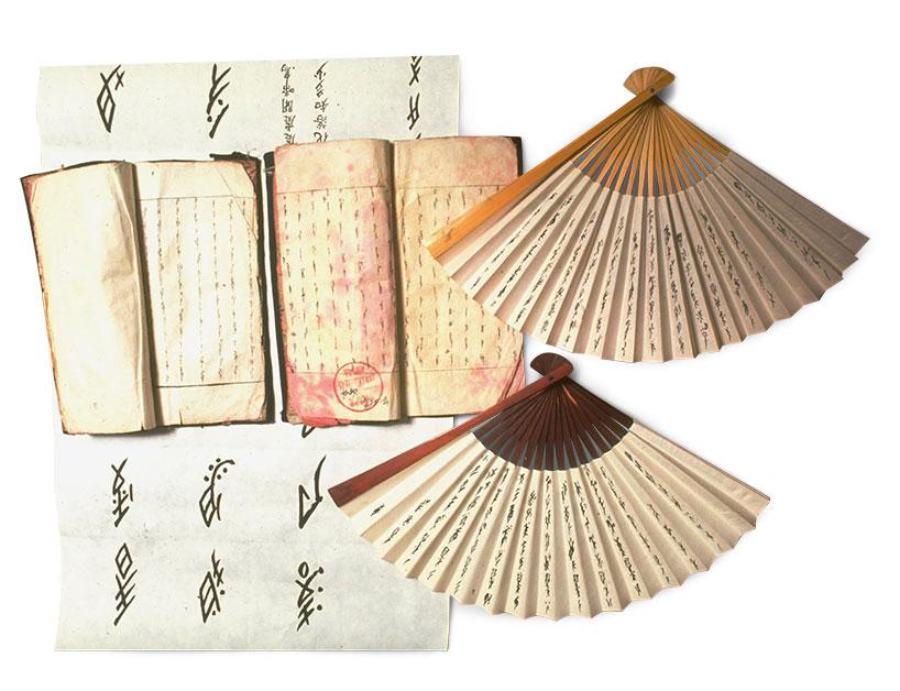 Muestras de escritura Nüshu