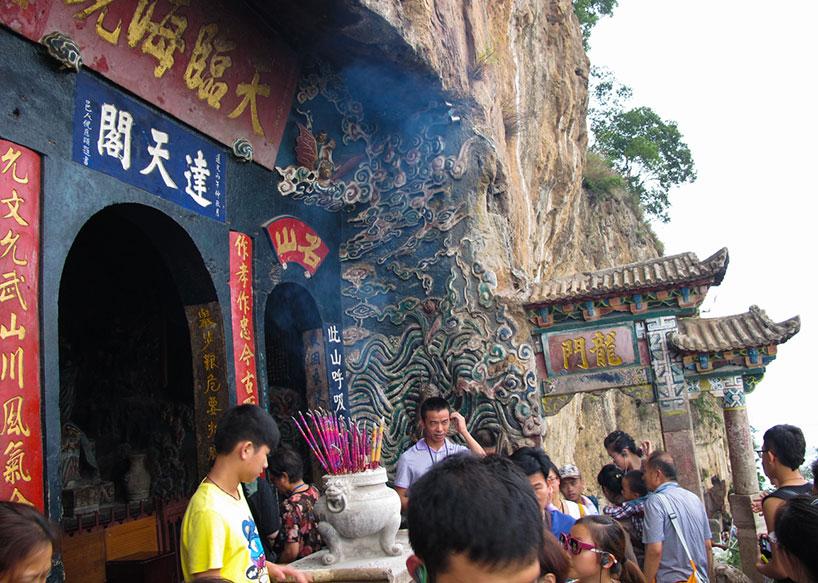 Templo de la Puerta del Dragón. Kunming