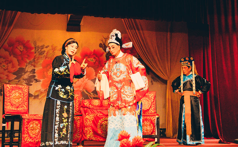 Opera Dian