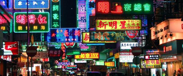 chino cantonés