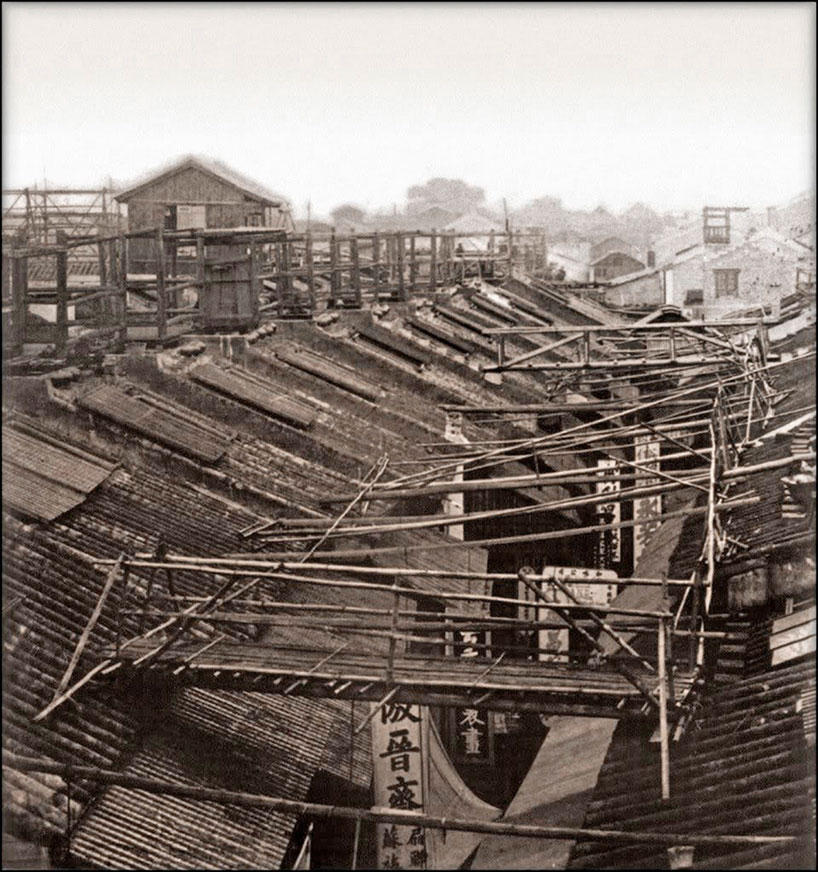 Las trece casas comerciales de Cantón