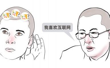 Pronunciación china