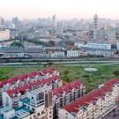 Vista panorámica actual de la ciudad de Tianjin.