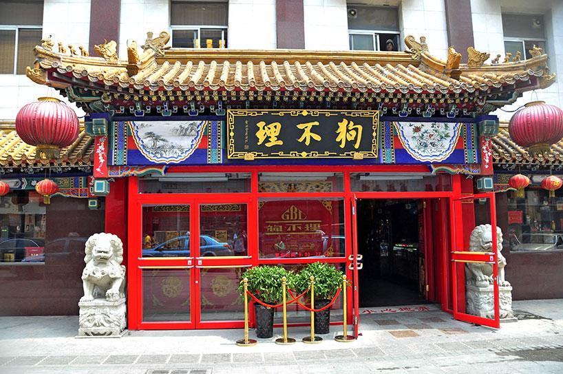 Tapas de Tianjin.