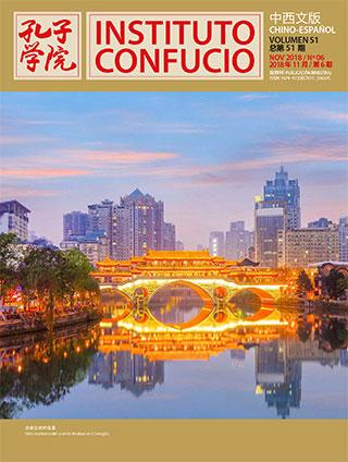 Revista Instituto Confucio 51