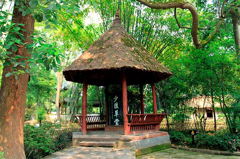 La cabaña de paja de Du Fu