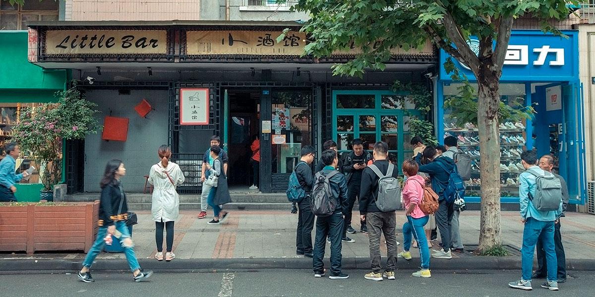 Calle Yulin de Chengdu
