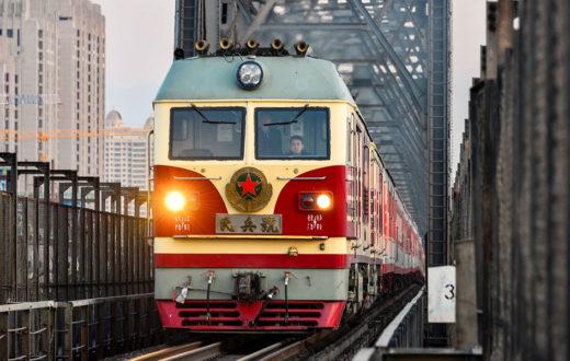 Tren Transmanchuriano
