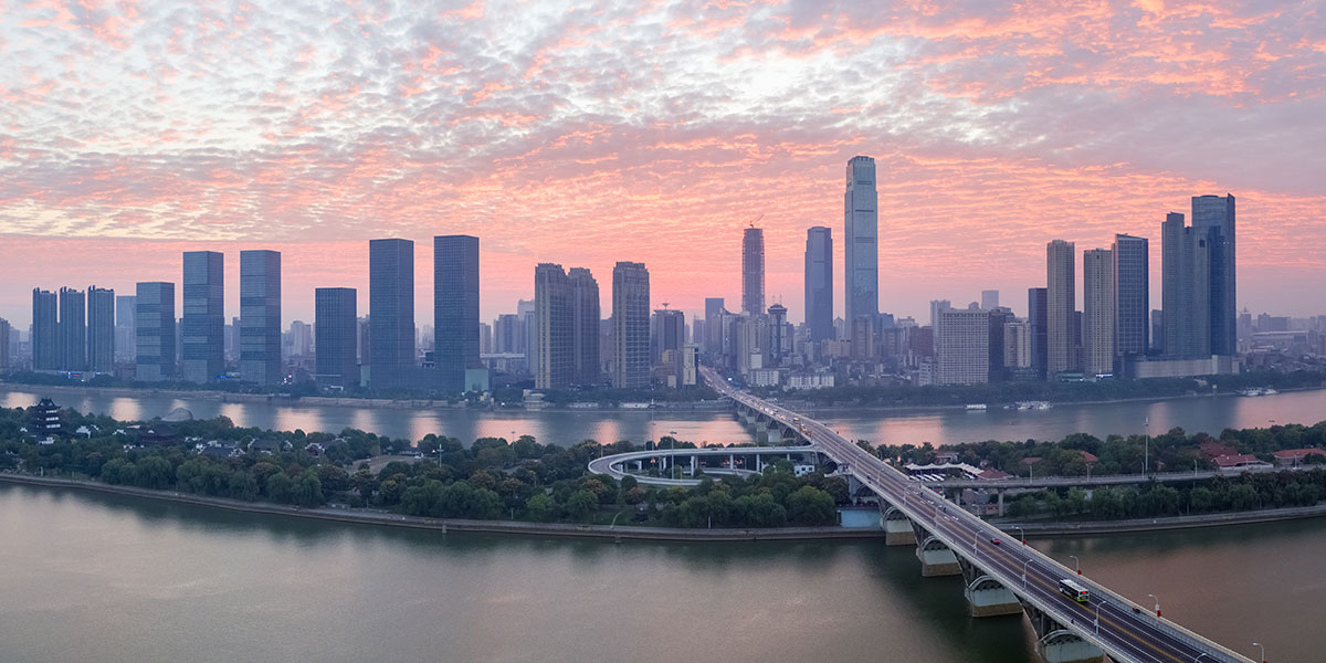Isla de las Naranjas en Changsha.