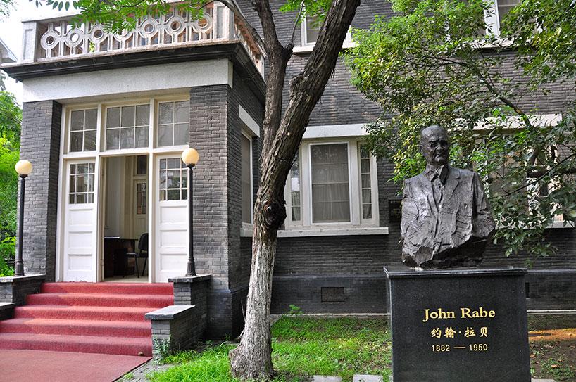John Rabe, el Oskar Schindler de Nanjing