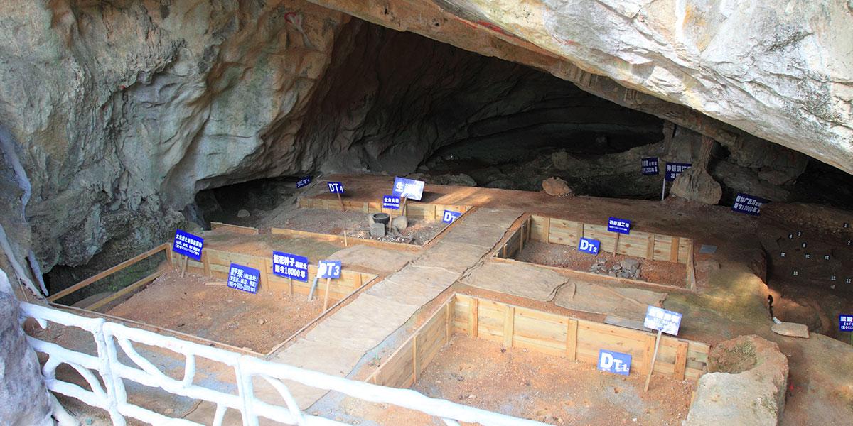 Sitio arqueológico de Zengpiyan.