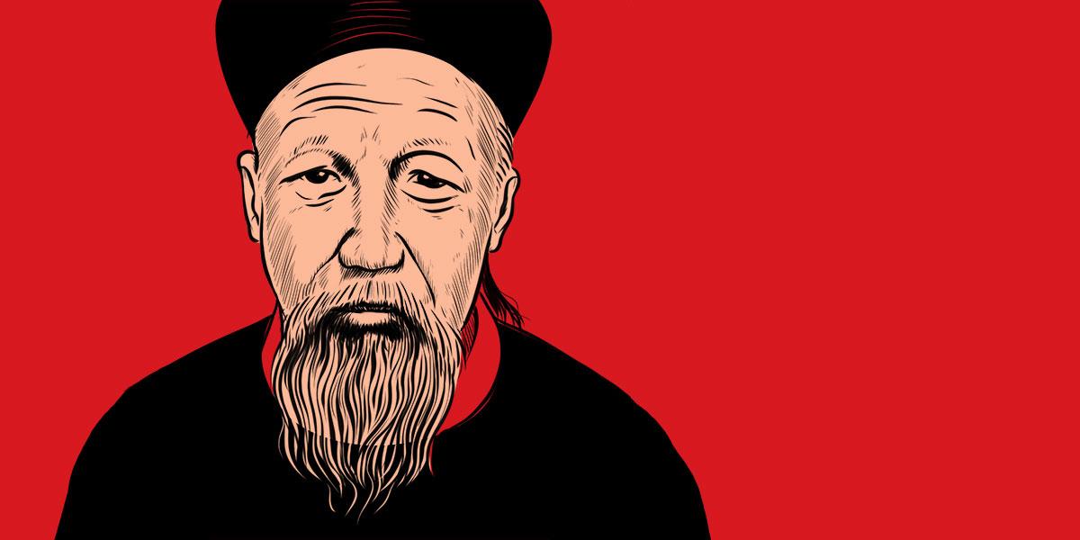 Zeng Guofan. Ilustración de Xavier Sepúlveda.