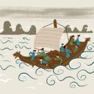 """""""Cruzar un río en la misma barca"""" (同舟共济). Ilustración de Xavier Sepúlveda."""