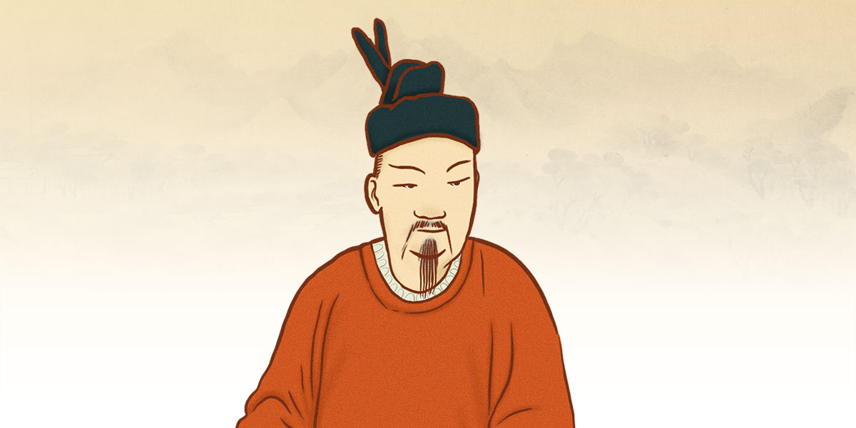 Tang Suzong