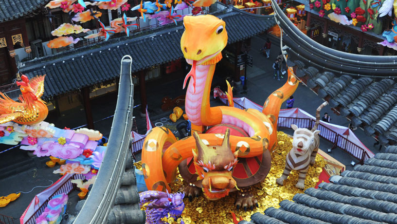 La serpiente en la cultura china