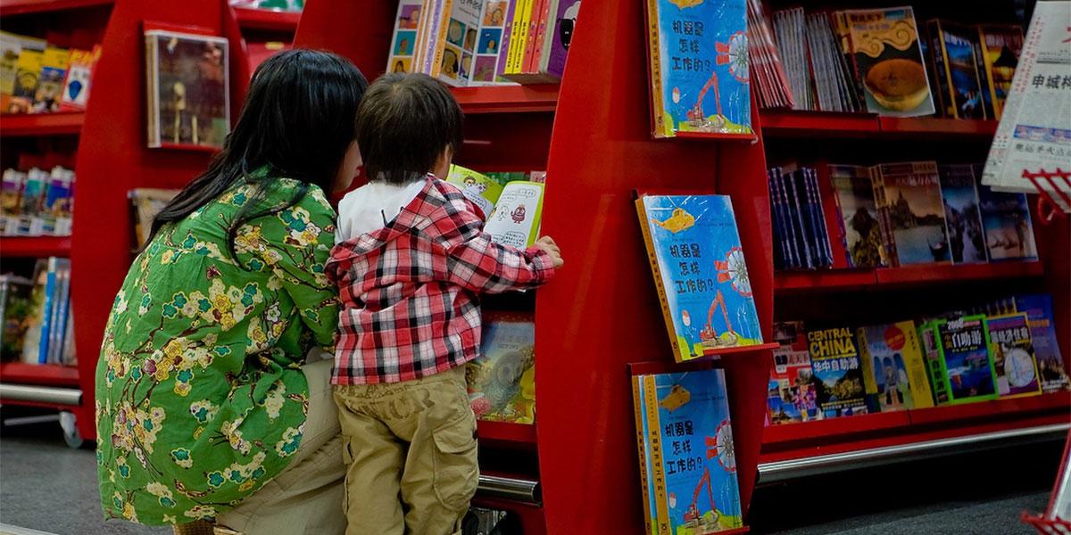 """Zuótiān wǒ mǎile yī běn shū 昨天我买了一本书 / """"Ayer compré un libro"""""""