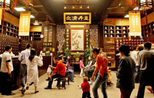 Farmacia Hu Qingyutang