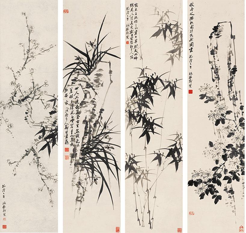 cuatro caballeros del reino vegetal