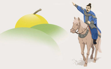 """""""Apagar la sed pensando en ciruelas"""" ('Wàng méi zhǐkě', 望梅止渴). Ilustración de Xavier Sepúlveda."""