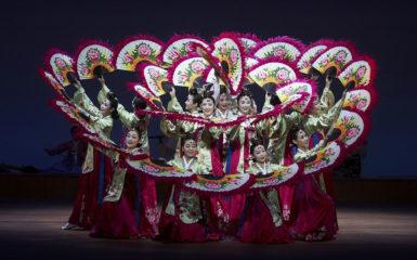 Música y danza de la etnia coreana