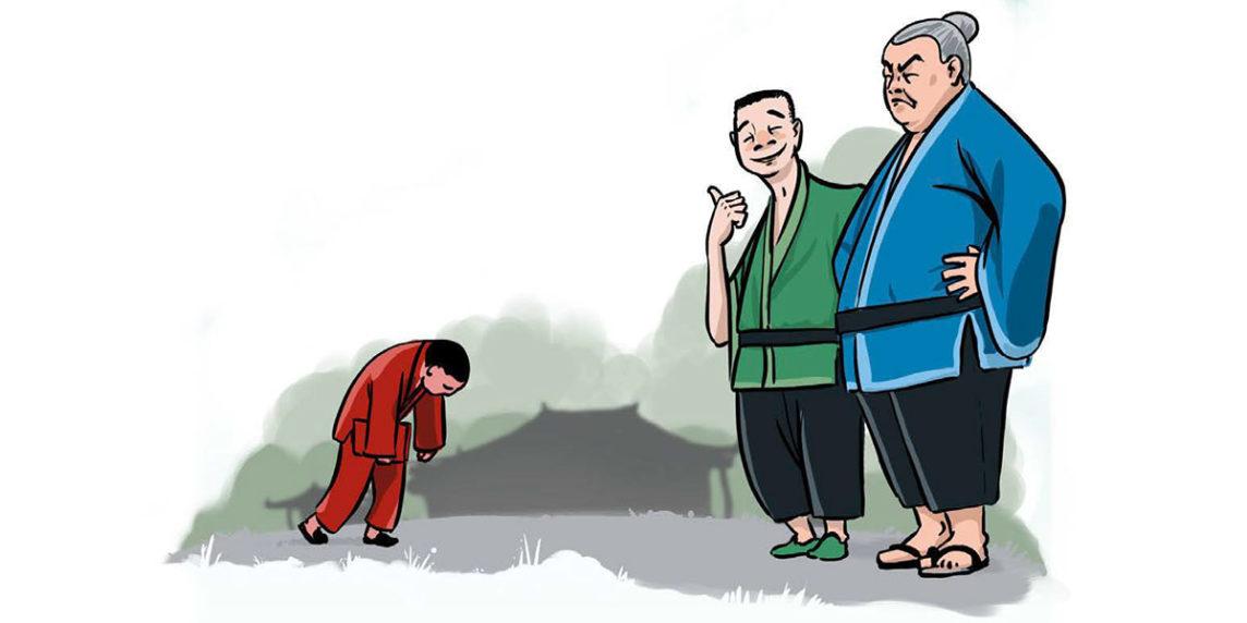 """""""Quedar su nombre detrás del de Sun Shan"""" (名落孙山, """"míng luò Sūn Shān"""")"""