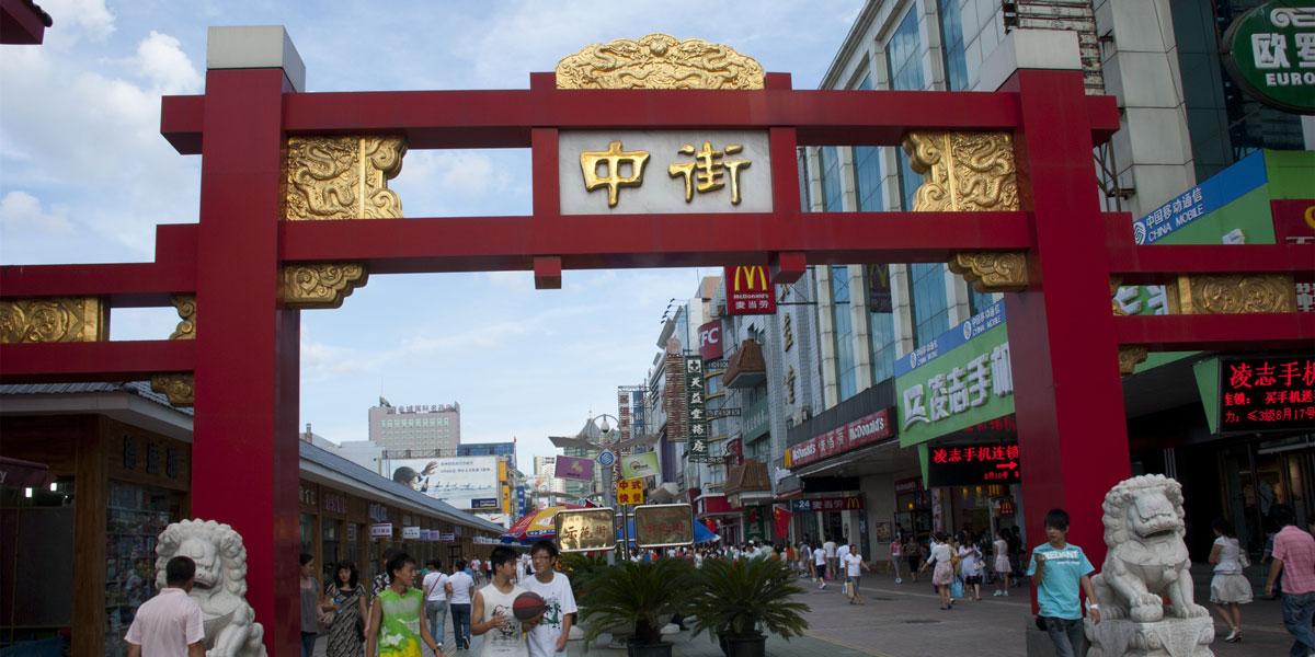 la calle zhong de shenyang