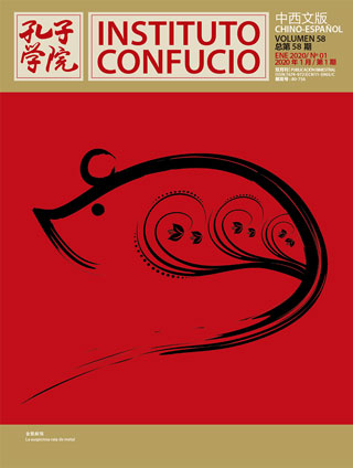 Revista Instituto Confucio 58