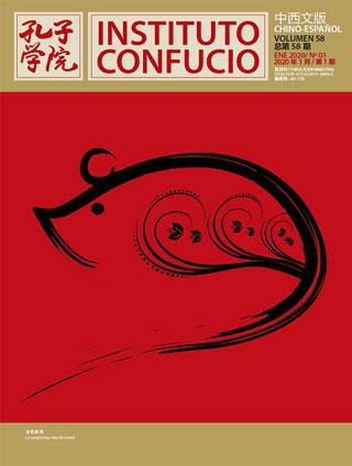 Revista Instituto Confucio 58