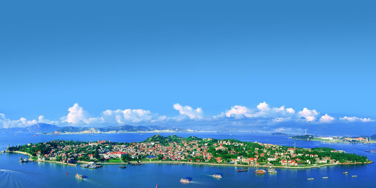 Isla de Gulangyu
