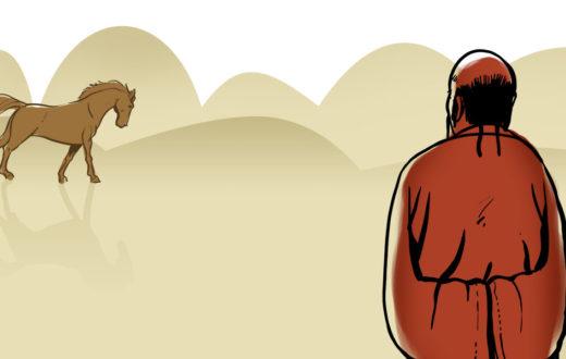 El viejo que perdió su caballo (Sàiwēng shī mă). Ilustración de Xavier Sepúlveda.